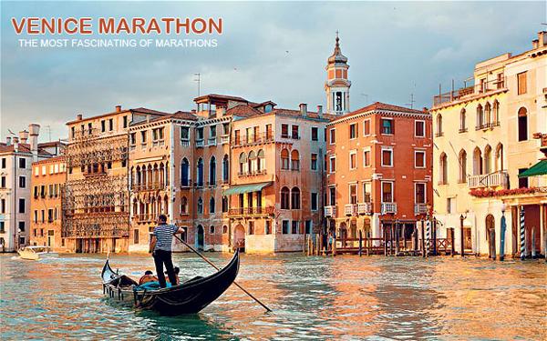 Corri per la ricerca alla Venice Marathon 2015